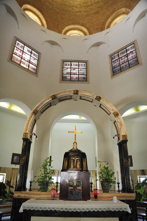 sermon: TIBERIAS - JUNE 19: The interior of the Roman Catholic chapel at Mount of Beatitudes on June 19 2009 near near Tiberias, Israel.It believed to be the place where Jesus delivered the Sermon on the Mount. Editorial