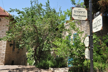 cornerstone: The first street of Rosh Pinna town located in the Upper Galilee on the Northern District of Israel Stock Photo