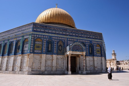 Muslim woman visit The Golden Dome Mosque on Temple Mount Jerusalem, Israel. photo