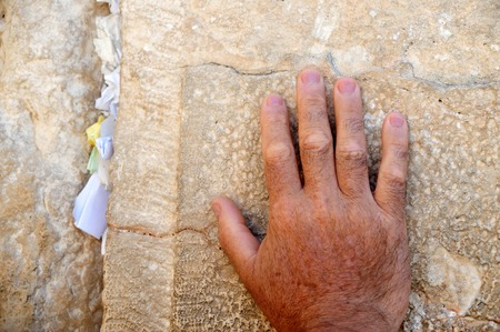 Notes to God at the Kotel Wailing Western Wall in Jerusalem, Israel.