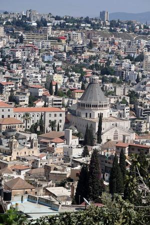 nazareth: General view of Nazareth Israel Stock Photo