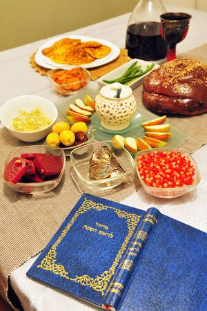 jewish cuisine: Table set for the new Jewish year greetings