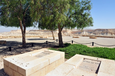 kibbutz: Graves of Paula and David Ben-Gurion in nearby Midreshet Ben Gurion Kibbutz Sde Boker, Negev Desert, Israel. Stock Photo