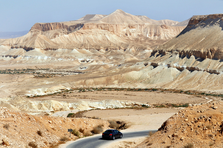 View of Nahal Tzin from Kibbutz Sde Boker, Negev Desert, Israel. Stock Photo