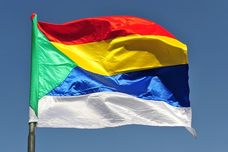 cultural artifacts: Druze Flag Flying in the Wind. Stock Photo