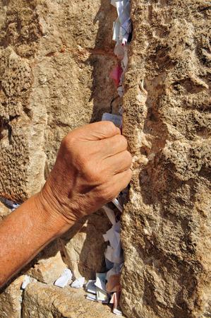 judaic: Notes to God at the Kotel Wailing Western Wall in Jerusalem, Israel.