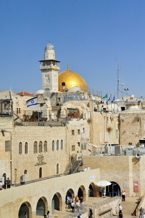 JERUSALEM - NOVEMEBR 05: The Kotel Wailing Western Wall and Temple Mount on Novemebr 05 2010 in Jerusalem, Israel.It is a remnant of the ancient wall that surrounded the Jewish Temples and is the most sacred site recognized by the Jewish faith outside of