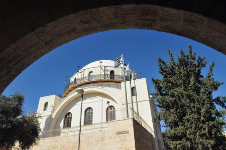 hurva: Hurva Synagogue at the Jewish Quarter in Jerusalem, Israel.