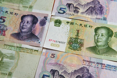 China Chinese money - one Yuan bills photo