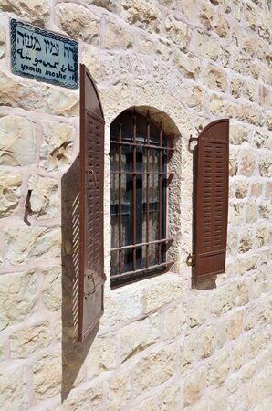jewish home: Window of an old house in Mishkenot Sha'ananim in Yemin Moshe street in neighbourhood in Jerusalem, Israel. Stock Photo