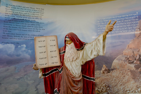 and israel: JERUSALEM - MAR 25 2015:Bible city in Jerusalem, Israel.The Bible City exhibit is a series of large, colorful and life-size dioramas that depict 62 of the most monumental scenes from the Old Testament