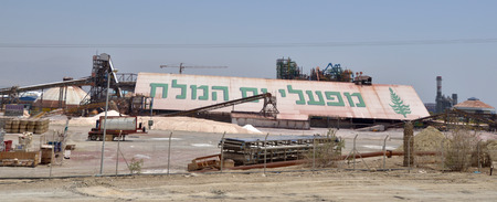 magnesia: EIN BOKEK, ISR - APR 30 2015:Dead Sea Works plant.Its the worlds 4th largest producer of potash products plant blamed by conservationists for polluting the Dead Sea environment and its evaporation Editorial