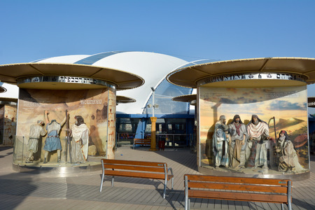 old testament: JERUSALEM - MAR 25 2015:Bible city in Jerusalem, Israel.The Bible City exhibit is a series of large, colorful and life-size dioramas that depict 62 of the most monumental scenes from the Old Testament
