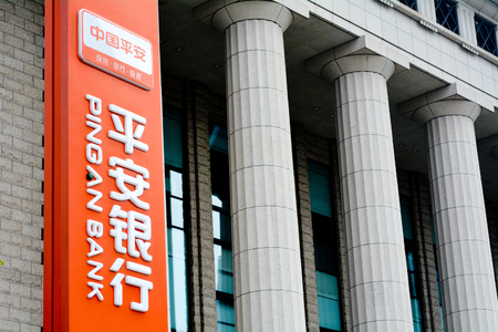 SHANGHAI, CN - MAR 15 2015:Ping An Bank Headquarters in Shenzhen, Guangdong, Peoples Republic of China.It operates a network of approximately 585 branches and outlets.