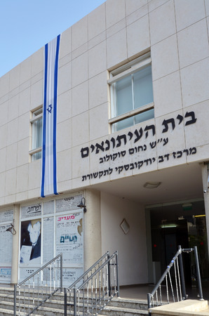 journalistic: TEL AVIV - APR 28 2015:Beit Sokolov building in Tel Aviv, Israel.Its houses the Israeli Journalists Association and serves as a center of Israeli journalistic activity during war or other events.