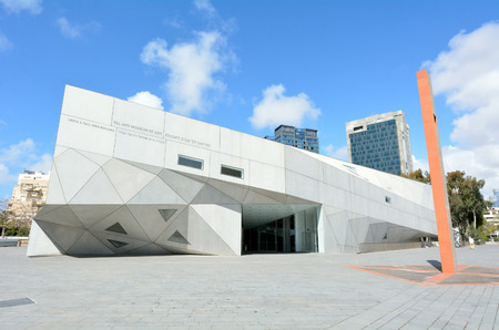 TEL AVIV, ISR - APR 04 2015:Tel Aviv Museum of Art The Herta and Paul Amir Building.The museum houses a comprehensive collection of classical and contemporary art, especially Israeli art of Israel.