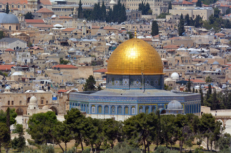 Aerial view the Dome of the Rock on the Temple Mount from the mount of Olives in Jerusalem, Israel Stock Photo - 42141970