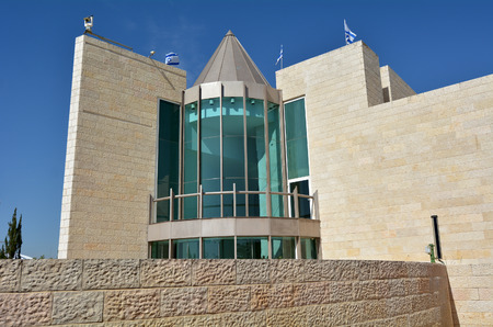 appellate: JERUSALEM - MAY 04 2015:Supreme Court of Israel, Jerusalem, Israel.Its the highest court in Israel.It has ultimate appellate jurisdiction over all other courts and in some cases original jurisdiction Editorial