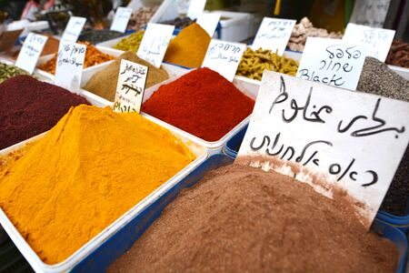 middle easter: Spices on display in Middle eastern food market in Akko Acre Israel.  Stock Photo