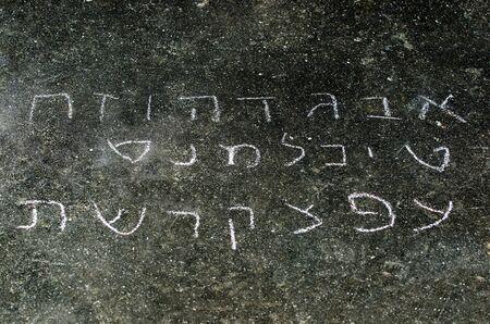 hebrew letters: The Jewish Hebrew Alp Bait letters written in chalk on concrete surface.
