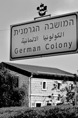 colonies: HAIFA, ISR - MAR 21 2015:German Colony in Haifa, Israel. It was established in Haifa in 1868 by the German Templers. It was the first of several colonies established by the group in the Holy Land.