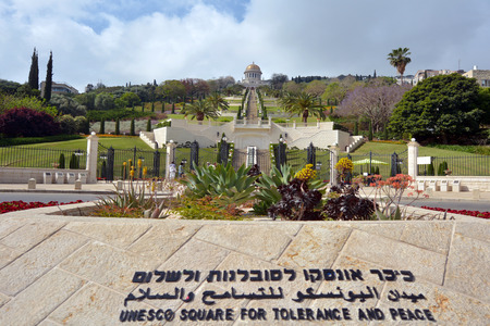 bab: HAIFA, ISR - MAR 21 2015:Shrine of the Bab and lower terraces at the Bahai World Center in Haifa, Israel.World Christian Encyclopedia estimated 7 million Bahais in the world in 2010 in 218 countries