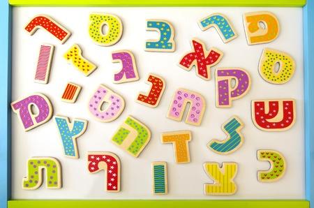 Hebräische Alphabet Buchstaben und Zeichen Hintergrund Standard-Bild
