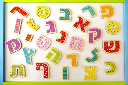 hebrew letters: Hebrew alphabet letters and characters background