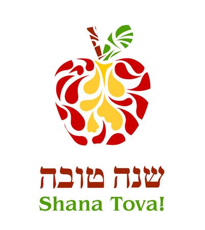 """manzana: Ilustración del vector - """"Feliz Año Nuevo"""" (hebreo) tarjeta de felicitación de Rosh Hashaná con manzana y miel"""