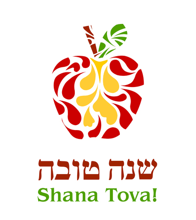 rosh: Vector illustration - Happy New Year (Hebrew) Rosh Hashana greeting card with apple and honey Illustration