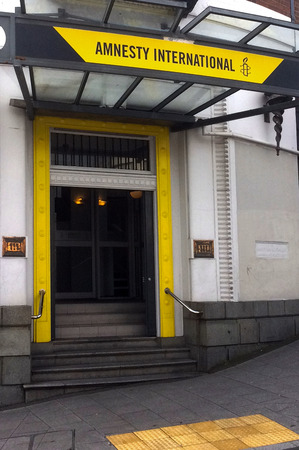 headquarter: AUCKLAND - SEP 08 2015:Amnesty International Headquarter in Auckland, New Zealand.is a non-governmental organisation focused on human rights with over 7 million members and supporters around the world