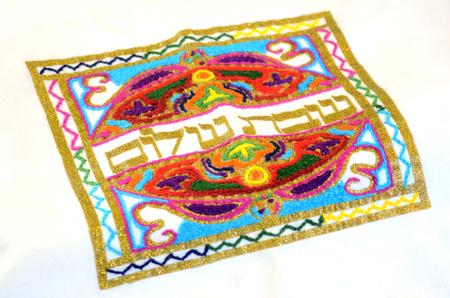 shabat: Hecho a mano cubierta de pan de Shabat en hebreo lee, Shabat shalom.