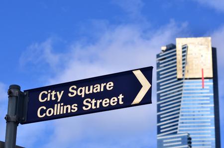 city square: City Square and Collins street Sign at Melbourne CBD Victoria, Australia.