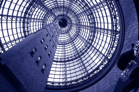 city scene: Shot tower at Melbourne Central Shopping Centre.