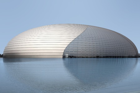 performing arts: National Centre for the Performing Arts- National Grand Theatre in Beijing China Editorial