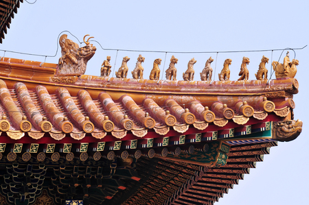 Decoration detail of a building in the Forbidden City, Beijing, China Stock Photo