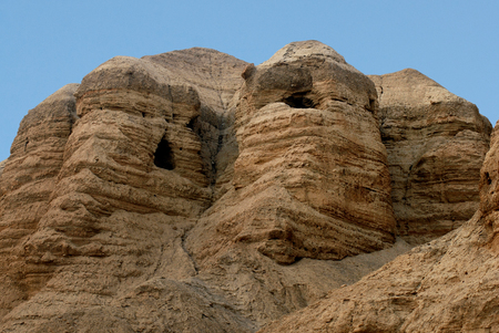 Qumran caves in Qumran National Park Israel.