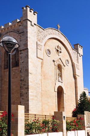 vierge marie: Vincent de Paul Monast�re Saint dans Mamilla J�rusalem, Isra�l. Banque d'images