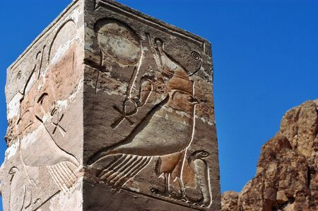 The Great Temple of Hatshepsut in Luxor, Egypt. Stock Photo