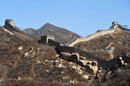heritage protection: Great Wall of China. Stock Photo
