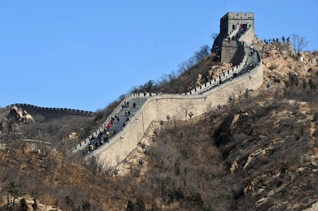 china people: Great Wall of China. Stock Photo