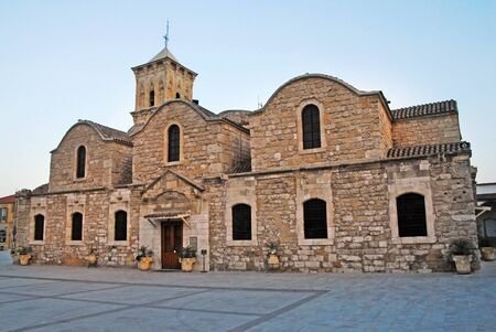 lazarus: The old church of Saint Lazarus in the city of Larnaca, Cyprus.