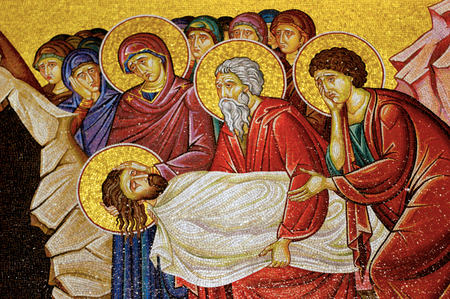 sepulchre: Mosaic of jesus christ at the wall of the Church of the Holy Sepulchre roof in Jerusalem, Israel.