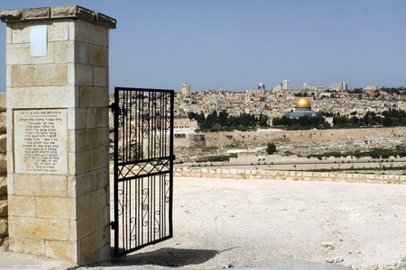 al aqsa: View of Jerusalem from Mount of Olives.