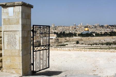 mount of olives: View of Jerusalem from Mount of Olives.