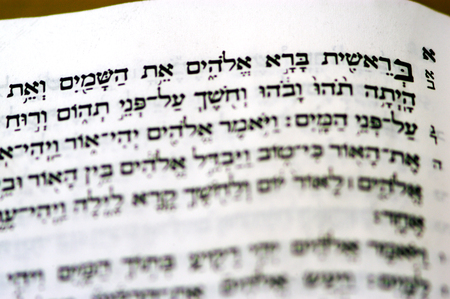 Torah bible book genesis written in Hebrew. The Book of Genesis or bereshit in Hebrew, is the first book of the Hebrew Bible and the Christian Old Testament. Reklamní fotografie - 47621028