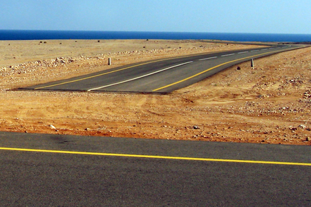 end of road: Dead end road in Oman.