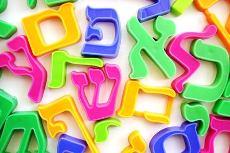 hebrew alphabet: The Hebrew alphabet letters on a fridge which help children to spell. Stock Photo
