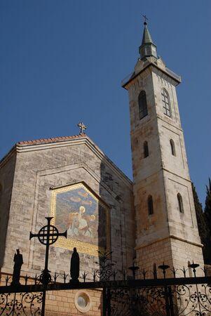 visitation: The Church of the Visitation on Ein Karem Jerusalem, Israel.