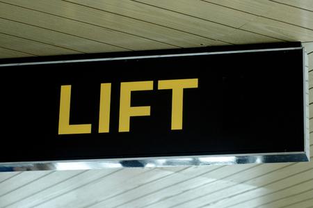 Lift and elevator interior design sign. Stock Photo